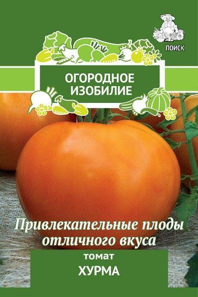 Томат Хурма (Огородное изобилие) 0,1гр - Интернет-магазин семян и растений «Центр Садовода»
