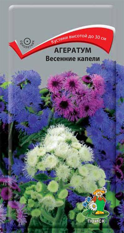 Где лучше заказать семена цветов почтой форум купить тюльпаны зарайск